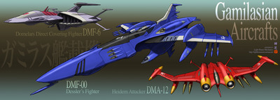Gamilasian_Aircrafts.jpg
