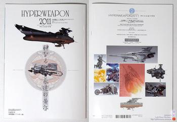 HW2011.jpg