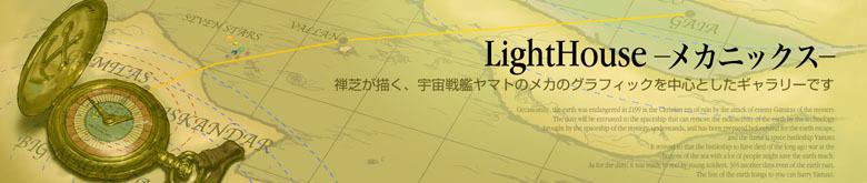 LHMtop02.jpg