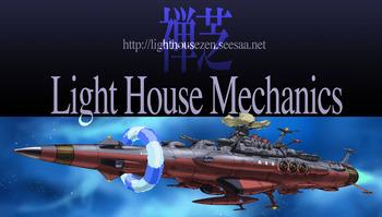LightHouseLogo700sv.jpg