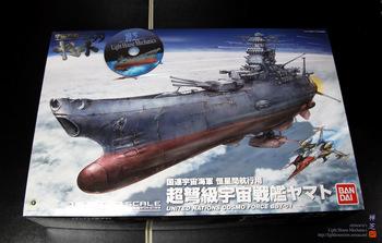 1_500SDN_Yamato2199_Box1.jpg