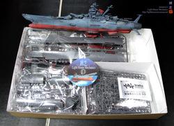 1_500SDN_Yamato2199_Box2.jpg