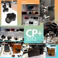 CPp2012_05.jpg