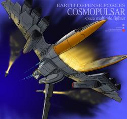 CosmoPulser.jpg
