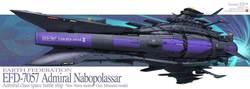 EFD_7057_Admiral_Nabopolassar.jpg