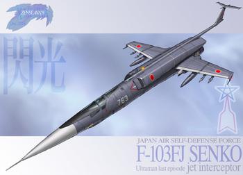 F103FJ_Senko.jpg