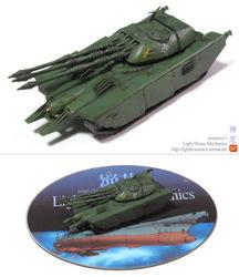 Gamillas_Tank150_01.jpg