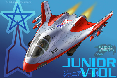 JuniorVtol66.jpg