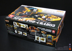 KeikoCrab001.jpg