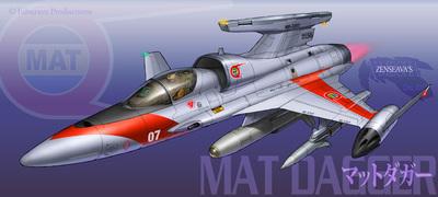 MAT_Dagger_A.jpg