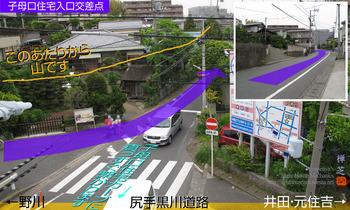 OTK5_01shiboguchijutakuSC.jpg