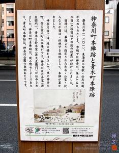 OTK_honjin.jpg