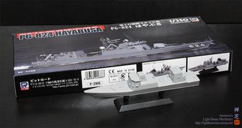 Pit350Hayabusa01.jpg