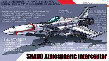 SHADO-Atmospheric-interceptor3.jpg
