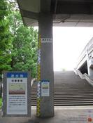 ShinyokohamaPark2.jpg