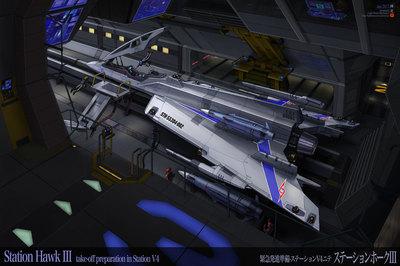 StationV401.jpg