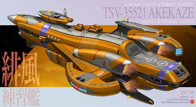 TSV35521AKEKAZE.jpg
