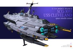 USSCLEVELAND.jpg