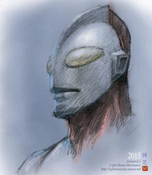 UltramanFace.jpg