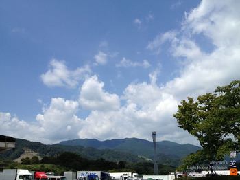 ayuzawa2013summer.jpg